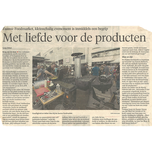 honigfabriek_media_14